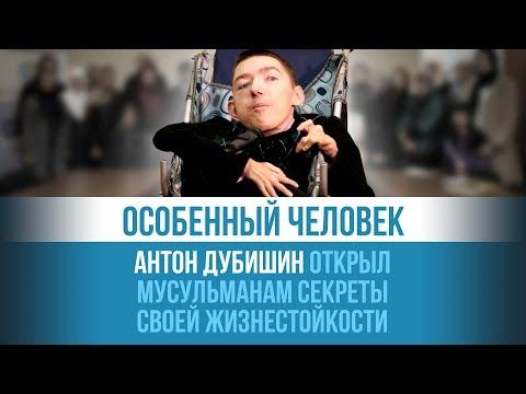 Сергей Петрович Трубецкой биография декабриста