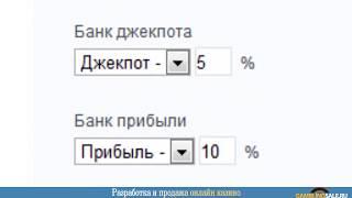Gamblingsale.ru - Разработка и продажа онлайн казино(, 2012-08-29T05:22:57.000Z)