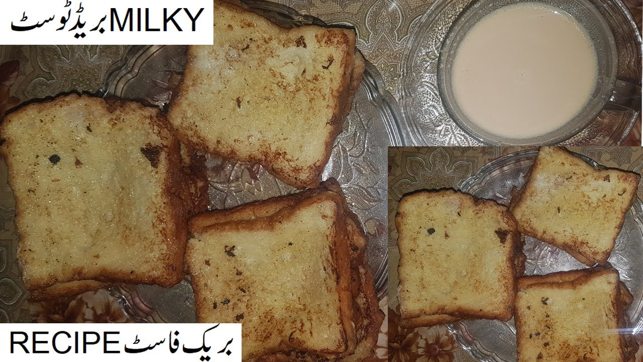 Milky Bread Toast Best Breakfast Recipe in Urdu / Hindi ...