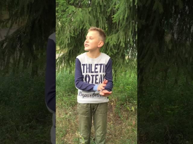 Илья Козмарев читает произведение «Густой зеленый ельник у дороги» (Бунин Иван Алексеевич)