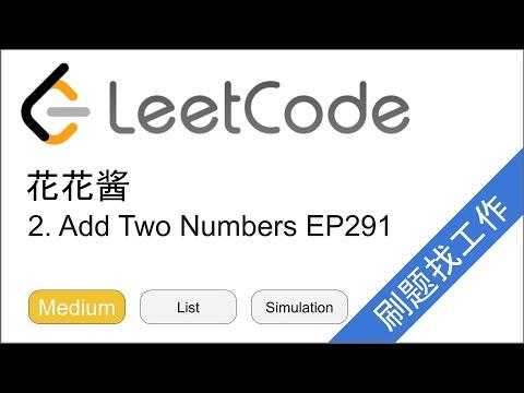 花花酱 LeetCode 2. Add Two Numbers - 刷题找工作 EP291