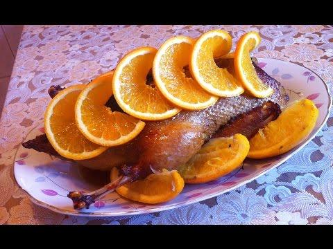 Запеченная Утка с Апельсинами/Baked Duck With Oranges/Праздничный Рецепт(Вкусно и Красиво)
