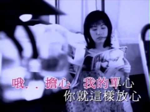 Kit Chan: Worries 陳潔儀 擔心