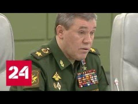 Смотреть Генштаб РФ пообещал ответить Штатам, если они атакуют российских военных в Дамаске - Россия 24 онлайн