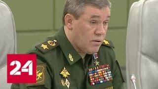 Генштаб РФ пообещал ответить Штатам, если они атакуют российских военных в Дамаске - Россия 24