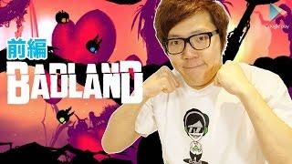 大爆笑!新感覚ゲーム BADLAND!前編【ヒカキンゲームズ with Google Play】