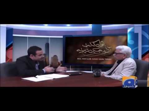 Exclusive Interview with Javed Ahmad Ghamidi on Bol Kay Lub Azad Hain Teray   Part 02