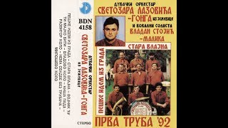 Svetozar Lazovic Gongo - Milosevo kolo