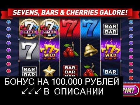 Игровые автоматы фруктовый коктейль онлайн бесплатно