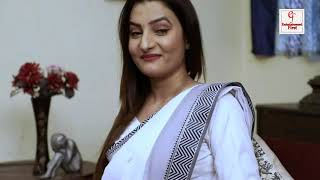 विधवा |   innocent love story |  widow  | Entertainment First Exclusive