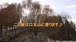 2012.12.2 木幡の幡祭り&口太山