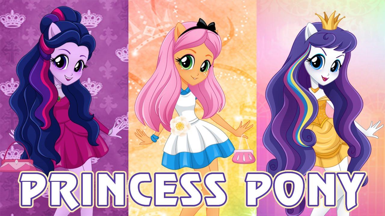 игры принцессы дисней играть