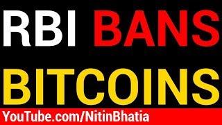 RBI Bans Bitcoin & other Virtual Currencies (HINDI)
