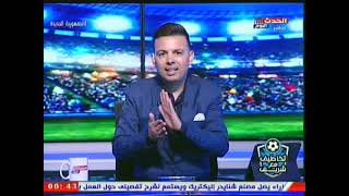 """""""شريف جمعة يسخر من تصريحات مروان محسن .."""" ضغوطات ايه هو انت علي الجبهة"""