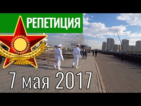 знакомство казахстан атырау