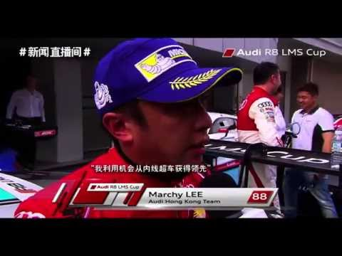 Round 8 - Full Race from the Korea International Circuit| Audi R8 LMS Cup 2016
