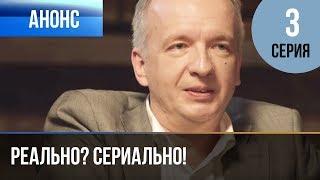 """Обсуждаем сериал """"На краю"""". Не пропустите!"""