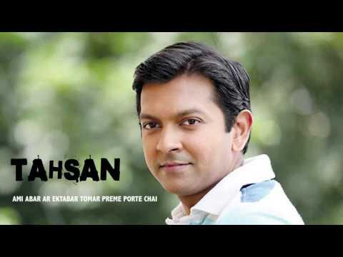 Ami abar ar ektabar tomar preme porte chai by Tahsan | Tahsan Khan | Tahsan Live |