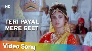 Teri Payal Mere Geet (HD)   Teri Payal Mere Geet (1993)   Meenakshi Sheshadri  Govinda  Naushad Hits