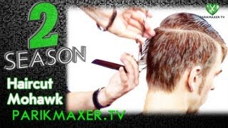 Стрижка ирокез Haircut. Mohawk. парикмахер тв parikmaxer tv