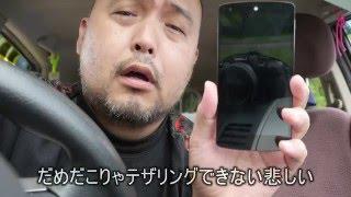 【ツカ温泉】北海道・和琴温泉2015【無料】スマホ温泉にドボンして壊れた