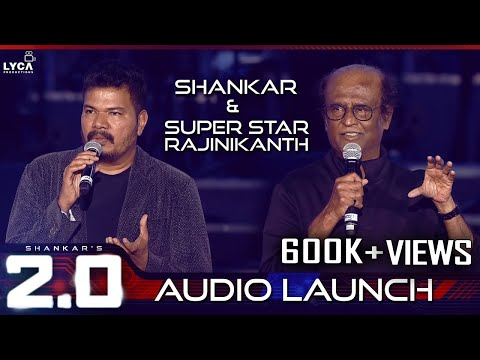 Shankar & Super Star Rajinikanth Speech at 2.0 Audio Launch | Rajinikanth | Shankar | A.R. Rahman