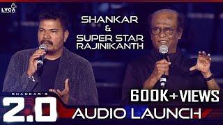 Shankar & Super Star Rajinikanth Speech at 2.0 Audio Launch | Rajinikanth | Shankar | A.R. Rahman