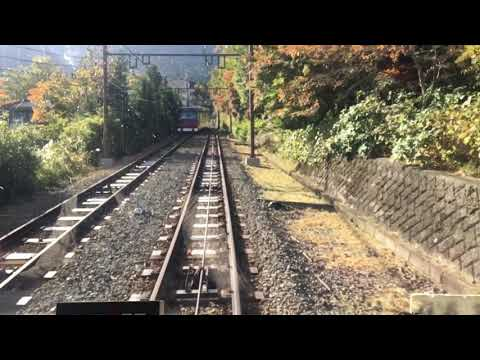 004 | Trains and Cable cars - Hakone and Tokyo Japan