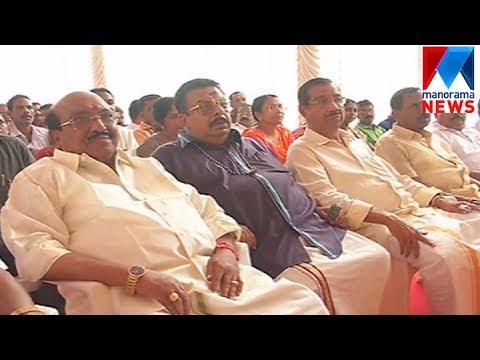 SN Trust election  | Manorama News