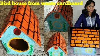 Best out of waste,cardboard birdhouse,cardboard DIY,super easy diy,anvesha,s creativity