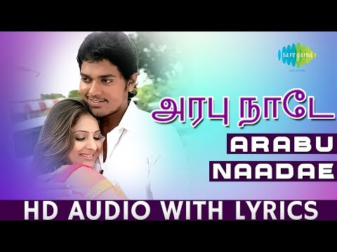 Arabu Naadae | Vaali | Yuvan | Thottal Poo Malarum | Tamil | Lyrical Video | HD Song