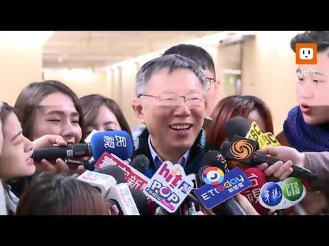 0128陳思宇敗選 柯文哲發表談話0955