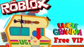 Roblox UNCLE GRANDPA ROLLERCOASTER RIDE!!