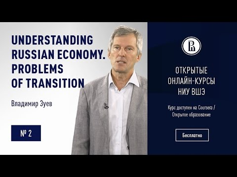 Understanding Russian Economy. Problems of Transition: Economic importance of Russia #2