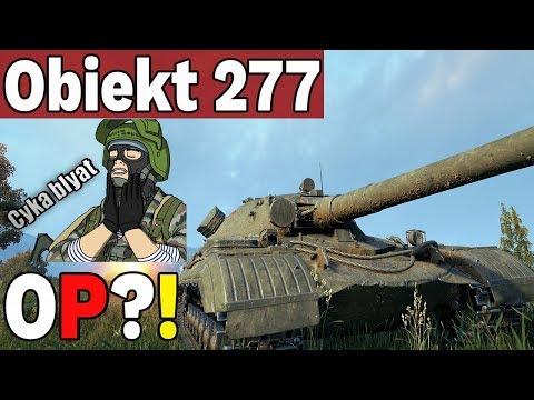 NOWE RUSKIE OP GÓWNO?! - OBIEKT 277 - World of Tanks