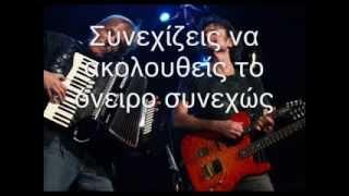 THE HOOTERS~JOHNNY BΕΛΛΗΝΙΚΟΙ ΥΠΟΤΙΤΛΟΙ GREEK SUBS