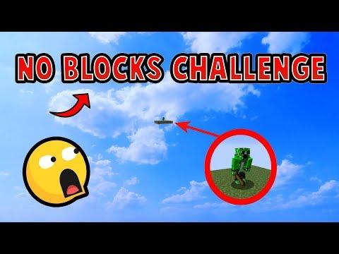 NO BLOCKS CHALLENGE!!! (VERY HARD)