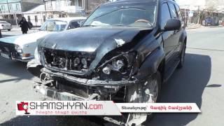 Ավտովթար Երևանում  Lexus ը մխրճվել է LADA ի մեջ