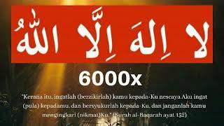 Download ZIKIR LAILAHAILLALLAH لَا إِلٰهَ إِلَّا ٱلله   ZIKIR PALING UTAMA
