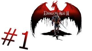 Dragon Age 2 (#1) - ПУТЬ ШУТА