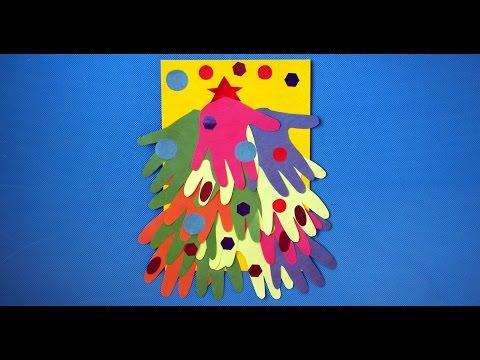 Елочка из ладошек. Аппликация из цветной бумаги своими руками. Новогодние поделки для детей.