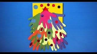 Елочка из ладошек. Аппликация из цветной бумаги своими руками. Новогодние поделки для детей.(В этом видео показано как сделать новогоднюю аппликацию из цветной бумаги в виде елочки из детских ладошек...., 2015-12-02T12:03:15.000Z)