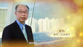 香港生產力促進局金禧祝福語 -  陳帆 機電工程署署長