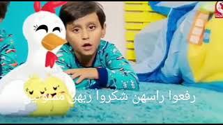 اغنية هالصيصان شو حلوين   جاد و اياد مقداد طيور الجنة