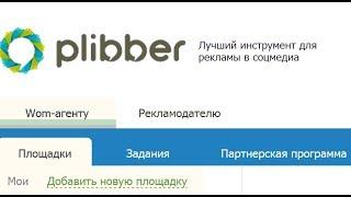 Как заработать на Плати ру Plati.ru - Деньги на Steam играх ключах и гифтах