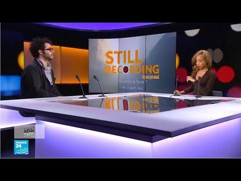 المخرج السوري غياث أيوب يتحدث عن فيلمه -لسه عم تسجل-  - 17:55-2019 / 4 / 19
