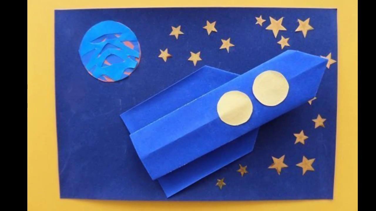 Днем рождения, с днем космонавтики открытки своими руками для детей