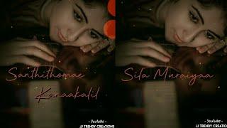 Santhithome kanakalil 💕 Vaaranam Aayiram 💕 Melting Song 💕 Female Version 💕 Whatsapp status tamil