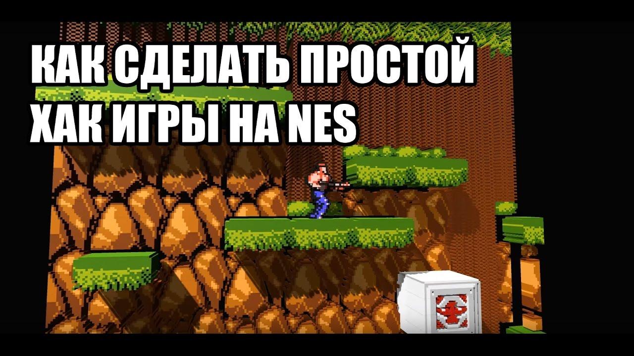 Марио 8 бит | все о играх денди, игры онлайн бесплатно, эмуляторы.
