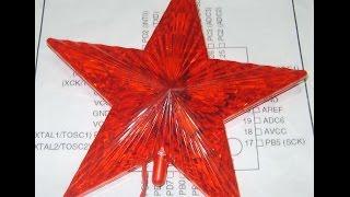 Новогодняя звёздочка своими руками (переделка электронной части)